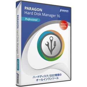 その他 パラゴンソフトウェア Paragon Hard Disk Manager 16 Professionalシングルライセンス ds-2024505