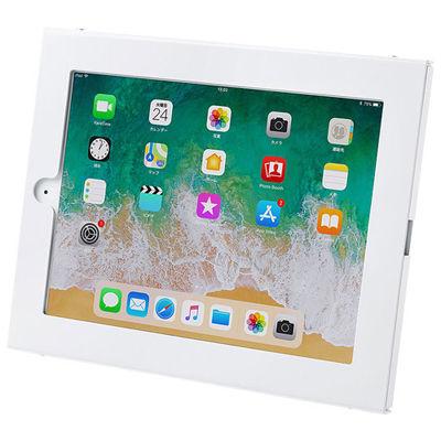 サンワサプライ iPad用壁面取付けケース CR-LASTIP26W