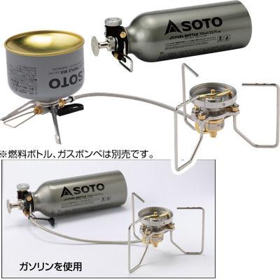 新富士バーナー SOTO ストーム ブレイカー SOD-372【納期目安:追って連絡】