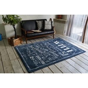 その他 ヴィンテージ風 ラグマット/絨毯 【190cm×190cm ブルー】 正方形 マイクロファイバー 『ノイル』 〔リビング〕 ds-2036069