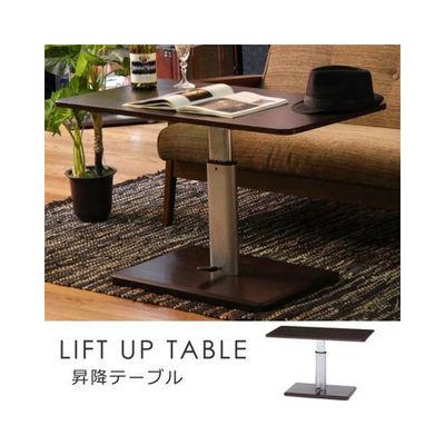 不二貿易 昇降テーブル9050(43-57) LUT9050(43-57) FJ-10497