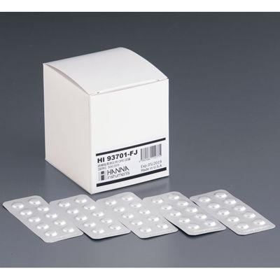 遠藤商事 ハンナDPD遊離塩素測定用錠剤試薬 HI93701-FJ BZV3601【納期目安:1週間】