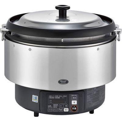 リンナイ 9.0L タイマー付業務用ガス炊飯器 涼厨対応 プロパンガス用 RR-S500G-LPG【納期目安:1週間】