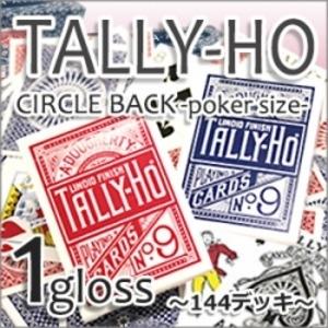 その他 TALLYーHO タリホーサークルバック [ポーカーサイズ]1グロス144デッキ ds-1912517