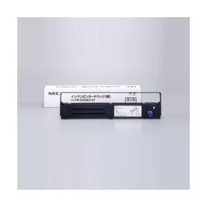 その他 NEC インクリボンカートリッジ(黒) PR-D700EX-01 ds-807629