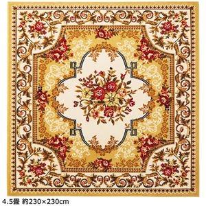 その他 2柄3色から選べる!ウィルトン織カーペット(ラグ・絨毯) 【4.5畳 約230×230cm】 王朝ベージュ ds-2036252