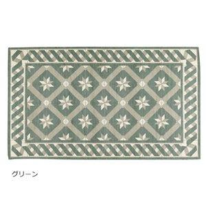 その他 オシャレなゴブランシェニールラグ・マット(アリエス)(カーペット・絨毯) 【約130×190cm】 グリーン ds-2036665