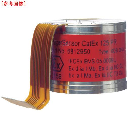 トラスコ中山 Drager 接触燃焼式センサー 可燃性ガス(測定対象ガス:酸化プロピレン) 681295016