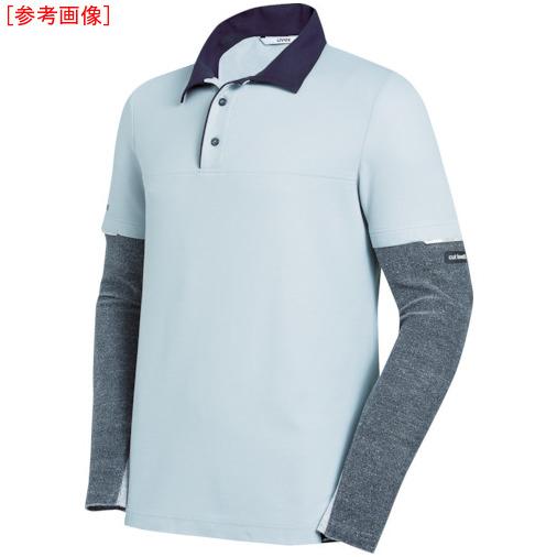 トラスコ中山 UVEX ポロシャツ クリマゾーン M 8988110