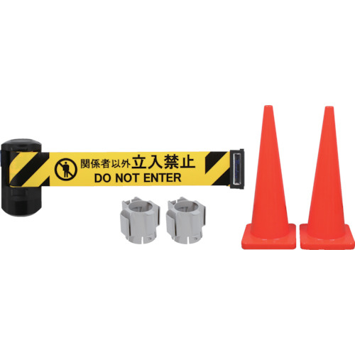 トラスコ中山 Reelex 自動巻き バリアリールLongトールコーンタイプ コーン2本付 BRS606DTC