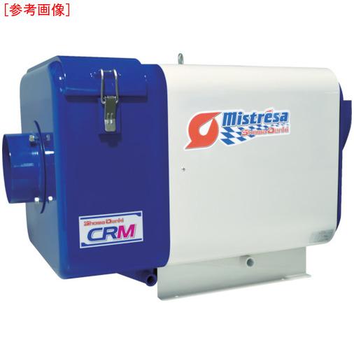 トラスコ中山 昭和 オイルミストコレクター マルチシリーズ ミストレーサ CRMタイプ CRMH04S23