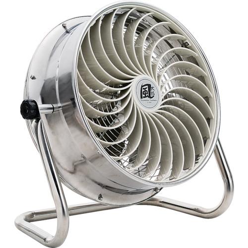 トラスコ中山 ナカトミ 35cmSUS循環送風機風太郎CV-3510S CV3510S