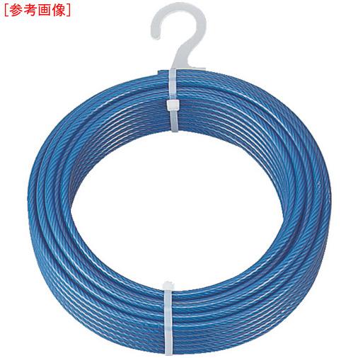 トラスコ中山 TRUSCO メッキ付ワイヤーロープ PVC被覆タイプ Φ6(8)mmX50m CWP6S50