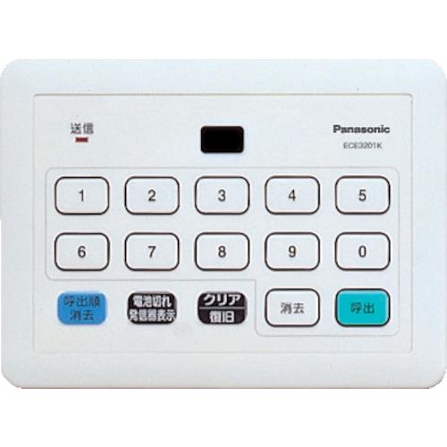 トラスコ中山 Panasonic 小電力型サービスコール 集中発信器可変用 ECE3201K