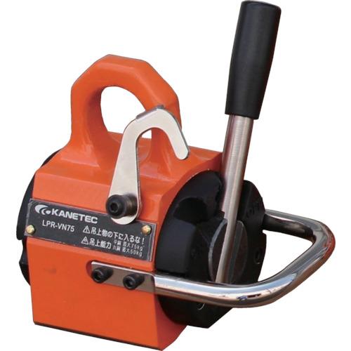 トラスコ中山 カネテック 小型永磁リフマ 鋼板・丸鋼兼用 LPRVN75