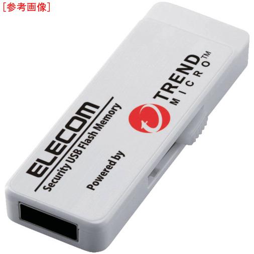 トラスコ中山 エレコム セキュリティ機能付USBメモリー 8GB 3年ライセンス MFPUVT308GA3