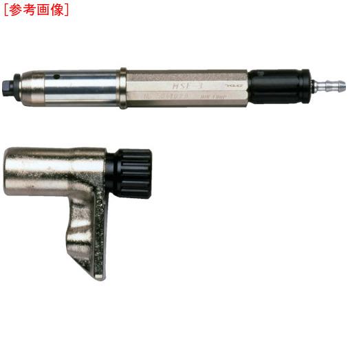 トラスコ中山 UHT マイクロスピンドル MSE-3(3mmコレット) MSE3