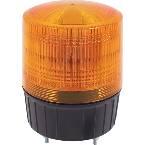 トラスコ中山 日動 大型LED回転灯 フラッシャーランタン黄 NLA120Y100