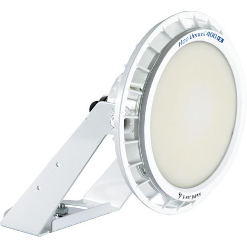 トラスコ中山 T-NET NT400 投光器型(Aタイプ)ミドル 電源外付 フロストカバー昼白 NT400NMSFAF
