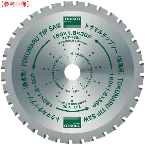 トラスコ中山 TRUSCO トクマルチップソー鉄専用 Φ305 TCT305S