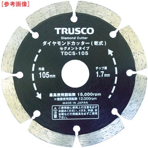 トラスコ中山 TRUSCO ダイヤモンドカッター 200X2.2TX7WX25.4H ウェーブ TDCW200