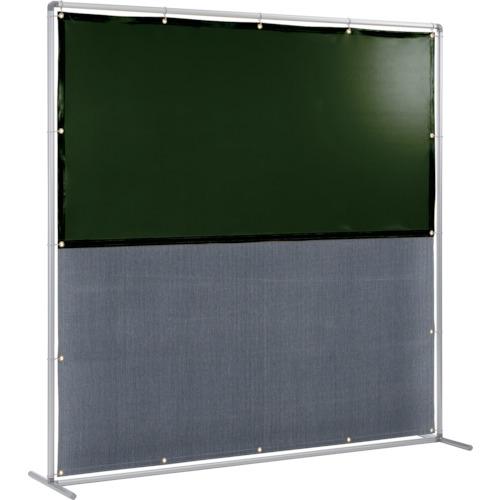 トラスコ中山 吉野 遮光火花兼用衝立(ダークグリーン×A種シート)2×2 単体型固定足 YS22SFDGBW
