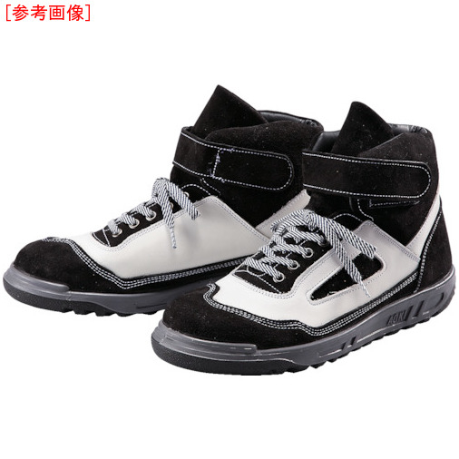 トラスコ中山 青木安全靴 ZR-21BW 25.5cm ZR21BW25.5