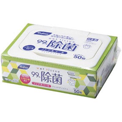 その他 【250個セット】ノンアルコール除菌BOXウェットティッシュ50枚入 MRTS-31815