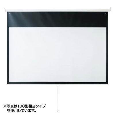 サンワサプライ プロジェクタースクリーン(吊り下げ式) PRS-TS80HD