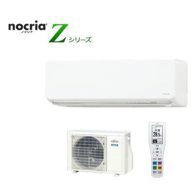 富士通ゼネラル 【主に~8畳】インバーター冷暖房エアコン 「ノクリア」 Zシリーズ (ホワイト) (ASZ25HW) AS-Z25H-W