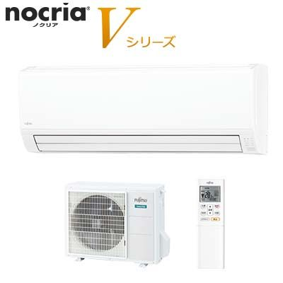 富士通ゼネラル 「ノクリア」Vシリーズ スタンダードエアコン (主に14畳用) AS-V40H-W