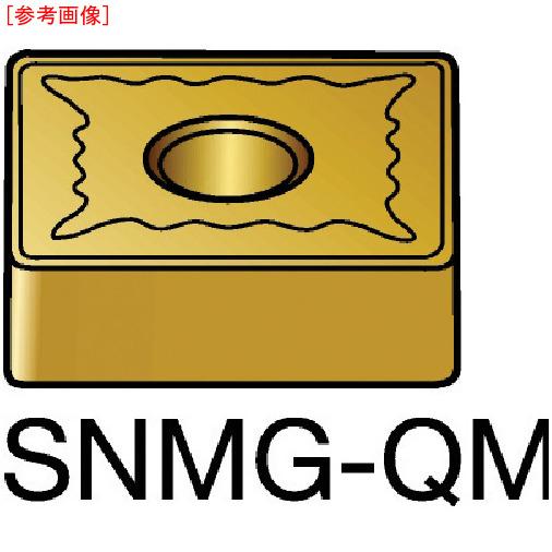トラスコ中山 【10個セット】サンドビック T-Max P 旋削用ネガ・チップ 235 SNMG150612QM8716235