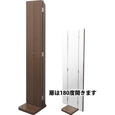 塩川光明堂 三面鏡 BR 4940218137753