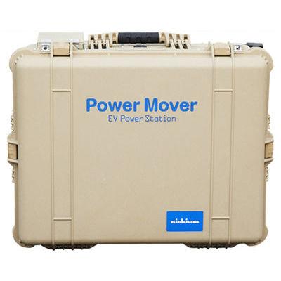 ニチコン 可搬型給電器「Power Mover EVPowerStation」パワー・ムーバー VPS-4C1A【納期目安:07/末入荷予定】