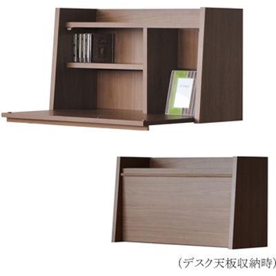 タカシン家具 マリア 上置きデスクタイプ BR MA-UPDESK-BR