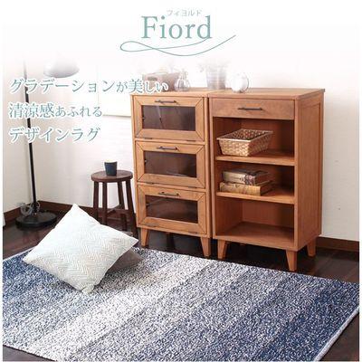 スタンザインテリア Fiord【フィヨルド】ラグ (LサイズW190xH130) fiord-190-130