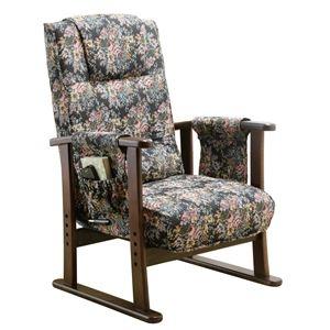 その他 お尻に優しいコイルスプリング高座椅子 DX【代引不可】 ds-2044650