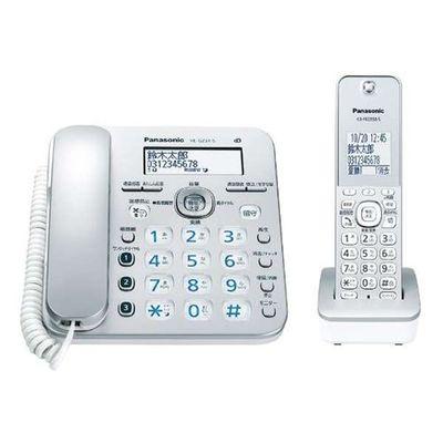 パナソニック コードレス電話機(子機1台付き) シルバー VE-GZ31DL-S【納期目安:1ヶ月】