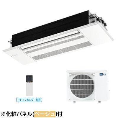 三菱電機 シングルエアコン1方向天井カセット形 RXシリーズ(ベージュパネル付き) MLZ-RX6317AS-B