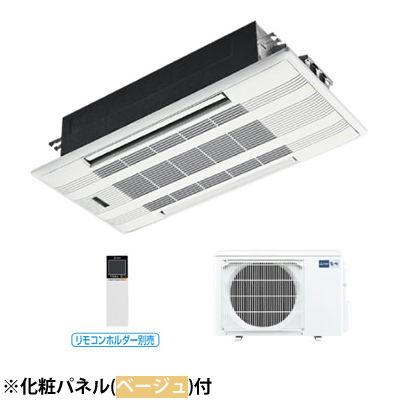 三菱電機 シングルエアコン 2方向天井カセット形 Wシリーズ (単相200V)(主に14畳用) (ベージュパネル付き) MLZ-W4017AS-B【納期目安:1週間】