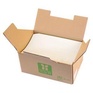 その他 寿堂紙製品工業 カラー上質封筒 90g 角2 若草 500枚入 02312 ds-2045405