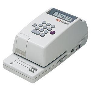 その他 マックス 電子チェックライター EC-310C EC90007 ds-2045890