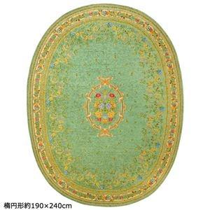 その他 ゴブラン織 ラグマット/絨毯 【グリーン 楕円形 約190cm×240cm】 ブーケ柄 ホットカーペット・床暖房対応 防滑加工 ds-2055768
