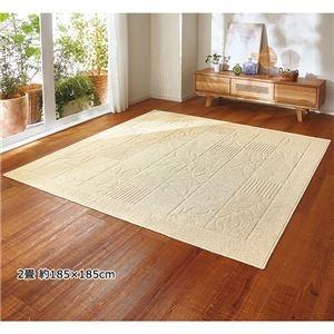 その他 綿100% ラグマット/絨毯 【ブロック柄 約230cm×230cm】 抗菌防臭 日本製 〔リビング ダイニング〕 ds-2055855