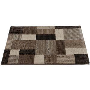 その他 ベルギー製 ウィルトンラグ/絨毯 【ブラウン 約240cm×240cm】 正方形 高耐久ヒートセット加工 『スタイリッシュブロック』 ds-2056227