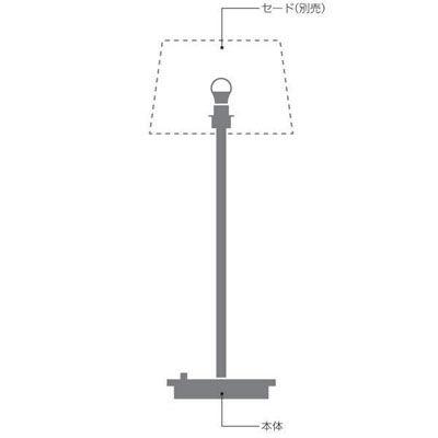 コイズミ スタンド(LED[電球色]) AT49310L
