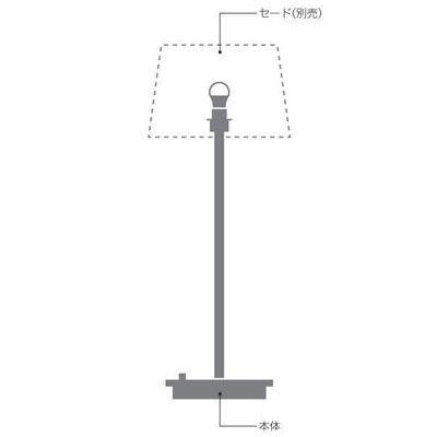 コイズミ スタンド(LED[電球色]) AT49311L