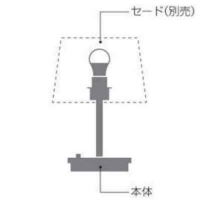 コイズミ スタンド(LED[電球色]) AT49313L