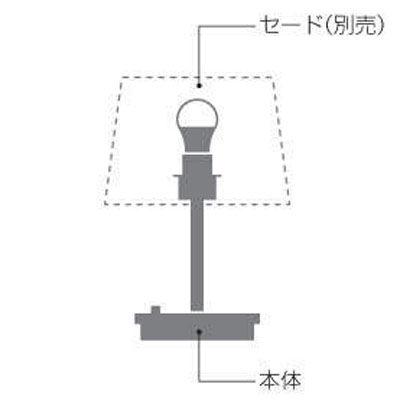 コイズミ スタンド(LED[電球色]) AT49314L