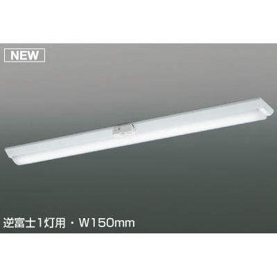 コイズミ ユニット(LED[昼白色]) AE49457L